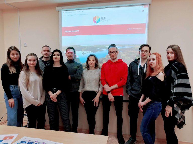 Belarussian State University